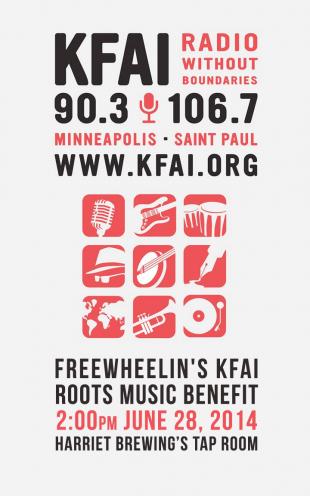 KFAI benefit
